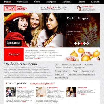 Сайт компании «EM-Services»