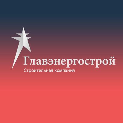 Корпоративный сайта для «Главэнергострой»