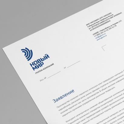 Модернизация логотипа компании «Новый мир»