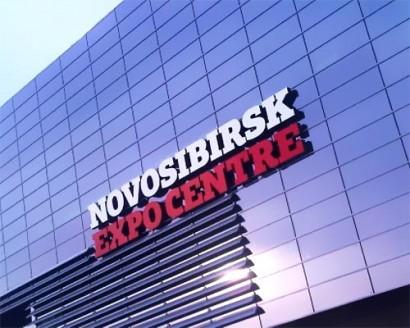Сайт для «Новосибирск Экспоцентр»